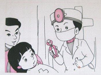 幼儿蛀牙卡通图片